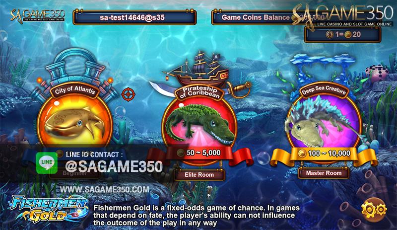 เล่นเกมยิงปลาออนไลน์-บอสเกม